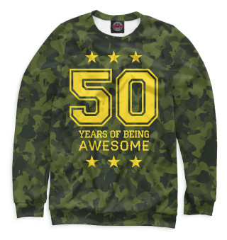 Одежда с принтом 50 Years of Being Awesome