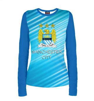 Лонгслив  женский Manchester City
