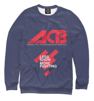 Одежда с принтом ACB (355782)