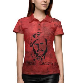 Поло женское Fidel Castro