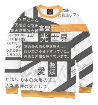 Одежда с принтом XJapanese