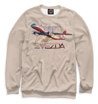 Одежда с принтом ZVEZDA (503051)
