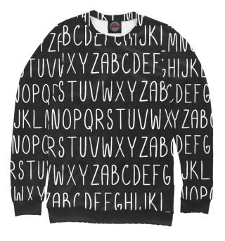 Одежда с принтом Буквы (216573)