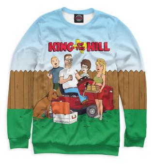 Одежда с принтом King of the Hill (254950)