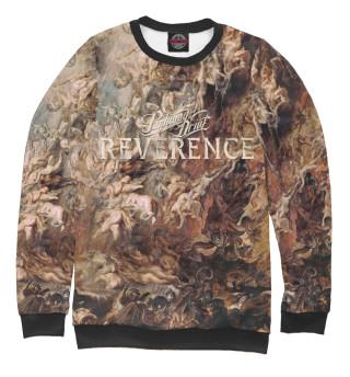 Одежда с принтом Reverence (372352)