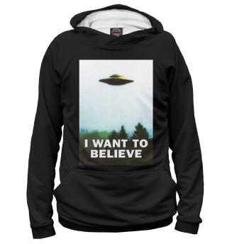 Худи женское I Want To Believe