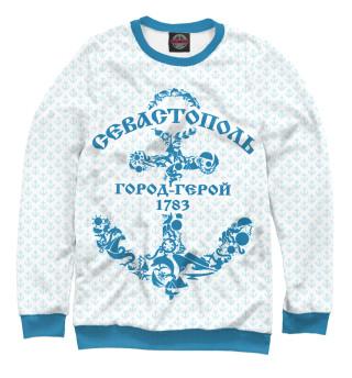 Одежда с принтом Севастополь