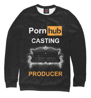 Одежда с принтом Кастинг продюсер Pornhub