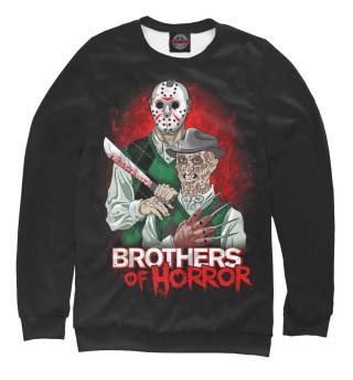 Свитшот  мужской Братья ужаса