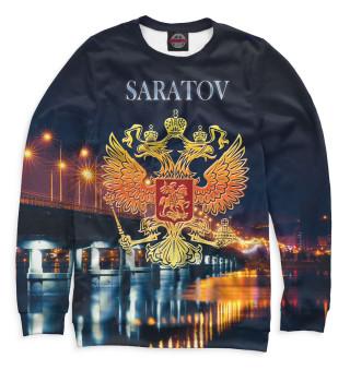 Одежда с принтом Саратов (688123)