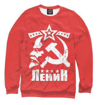 Одежда с принтом Ленин СССР