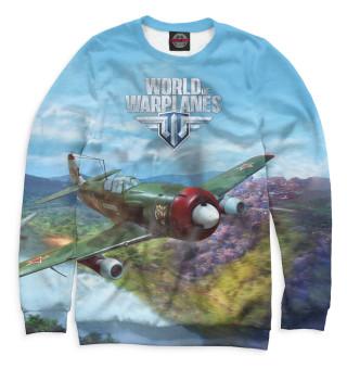 Одежда с принтом World of Warplanes (536725)
