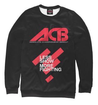 Одежда с принтом ACB (198021)