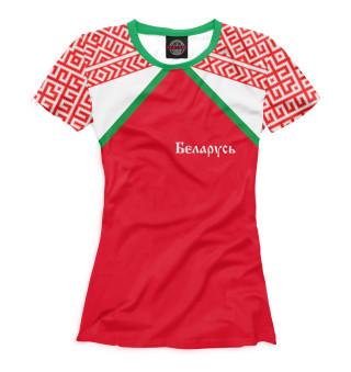 Футболка женская Беларусь (9586)