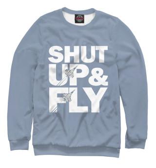 Одежда с принтом Заткнись и летай!
