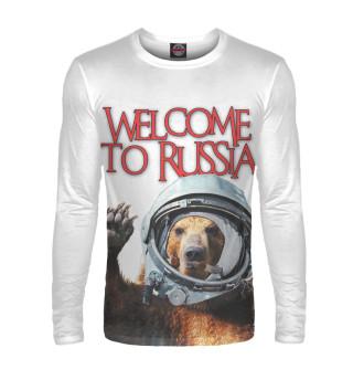Лонгслив  мужской Welcome to Russia