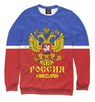 Свитшот  женский Хоккеист Николай