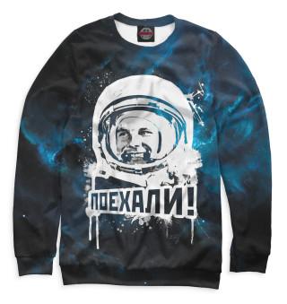 Одежда с принтом Юрий Гагарин