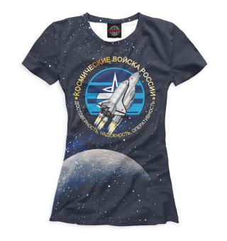 Футболка женская Космические войска
