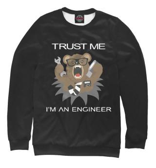 Одежда с принтом Инженер (353418)