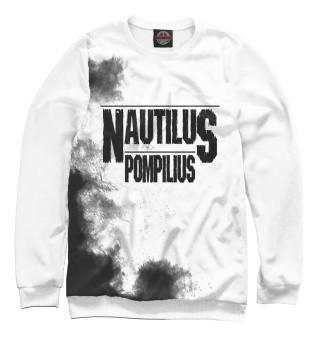 Одежда с принтом Nautilus Pompilius (613193)