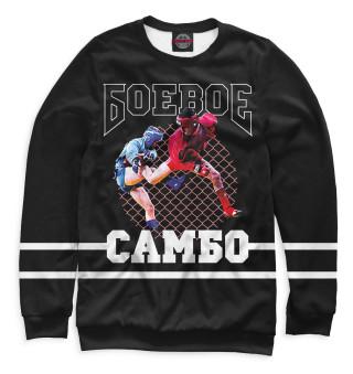 Одежда с принтом Самбо (265256)