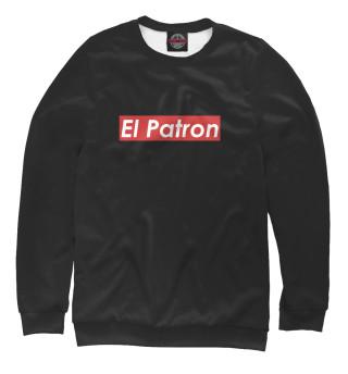 Одежда с принтом El Patron (771561)