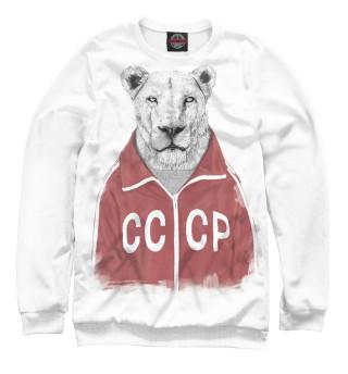 Одежда с принтом Львица СССР