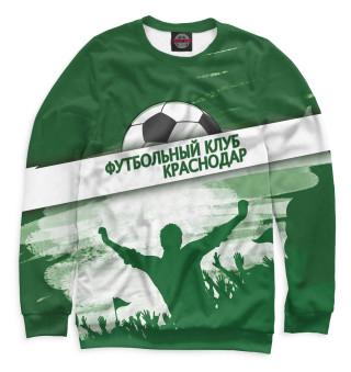 Одежда с принтом ФК Краснодар (332460)