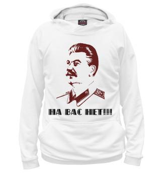 Худи женское Сталин