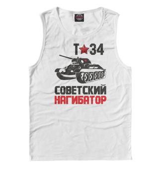 Майка мужская Советский нагибатор