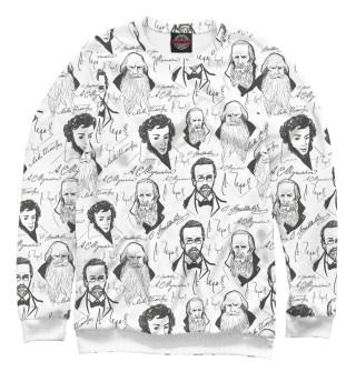 Одежда с принтом Великие писатели-классики (697133)