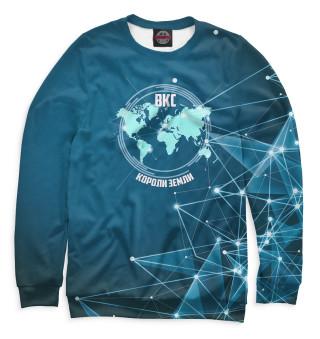 Одежда с принтом ВКС — короли Земли