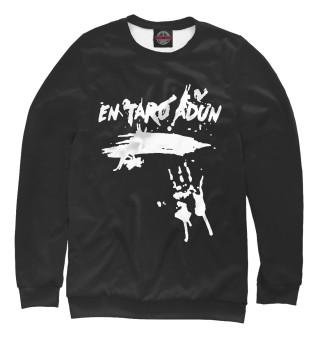 Одежда с принтом Hard Play En Taro Adun (873379)