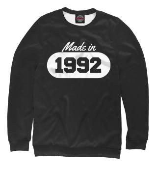 Одежда с принтом Сделано в 1992