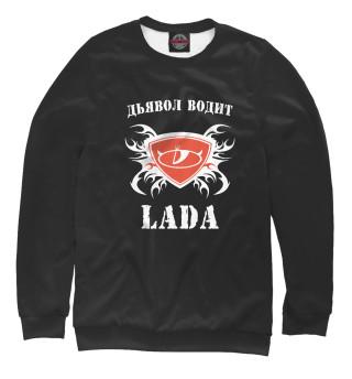 Одежда с принтом Дьявол водит LADA