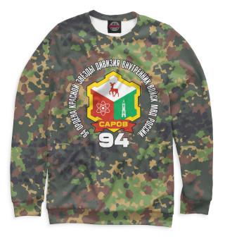 Одежда с принтом 94 Дивизия ВВ