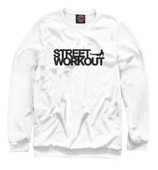 Одежда с принтом Street WorkOut