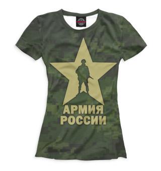 Футболка женская Армия России (9737)