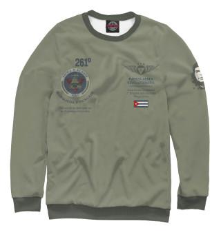 Одежда с принтом ВВС Кубы (FAR) (366624)