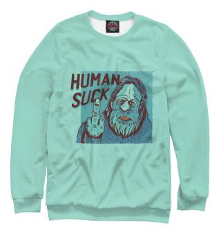 Одежда с принтом Human Suck