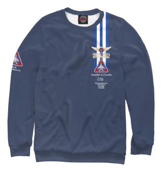 Одежда с принтом ВВС Кубы (FAR) (368278)