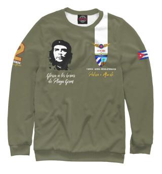 Одежда с принтом FAR (Cuban Air Forces) (739159)