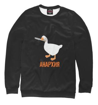 Одежда с принтом Untitled Goose Анархия