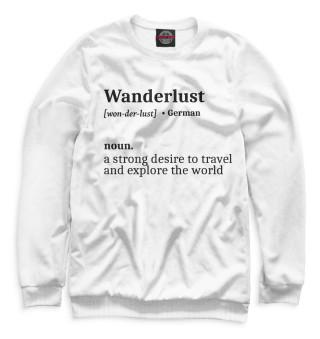Одежда с принтом Wanderlust (576363)