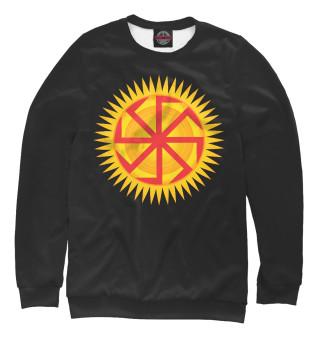 Одежда с принтом Символ славян в солнце (462715)