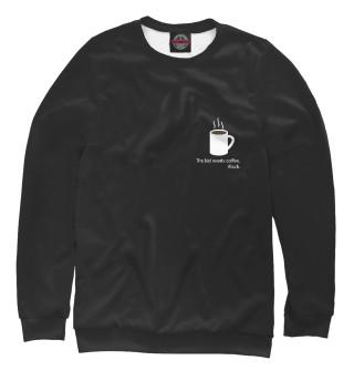 Одежда с принтом Мальчик хочет кофе. Черный.