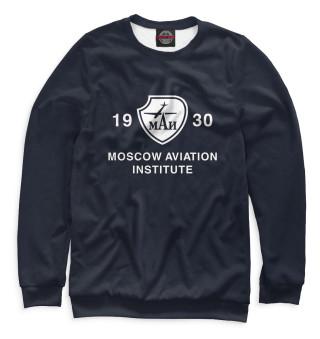 Одежда с принтом Moscow Aviation Institute