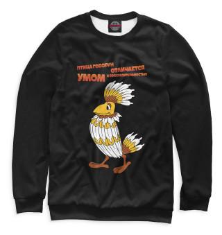 Одежда с принтом Птица говорун отличается умом и сообразительностью