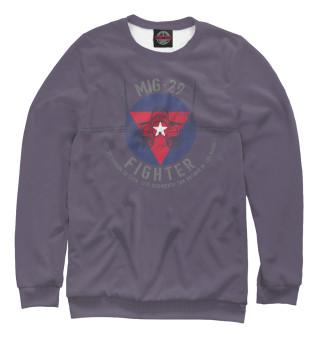 Одежда с принтом ВВС Кубы (FAR)